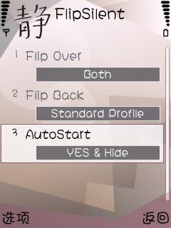 FlipSilent