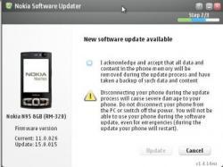 N95 8GB V15