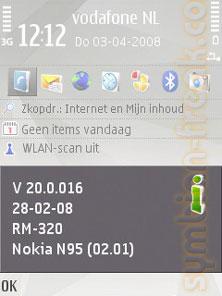 Firmware v 20.0.016