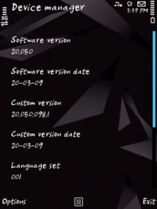 n96_firmware_20-225x300